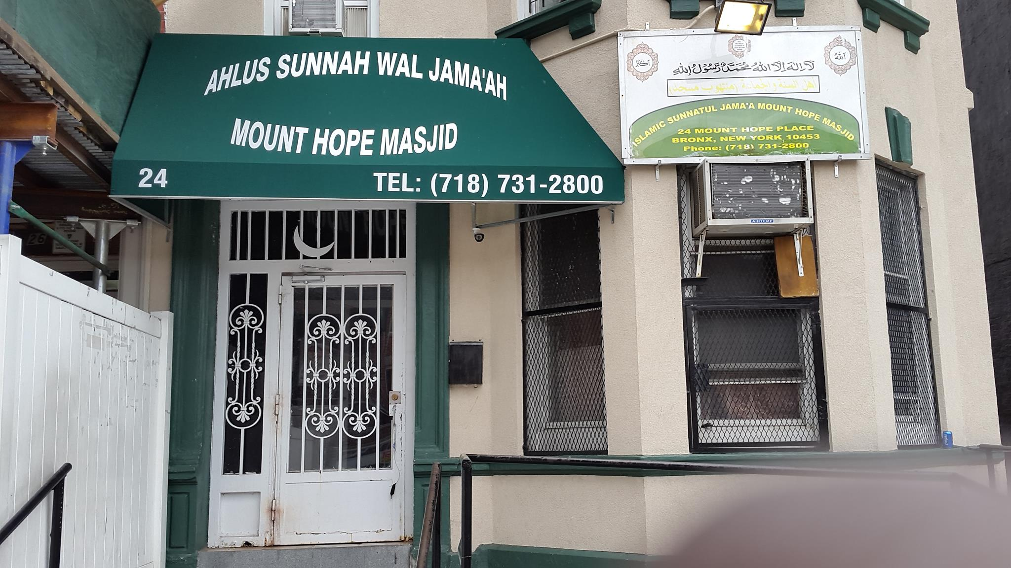 Mt. Hope Masjid Food Program