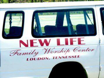 New Life Church Bread Basket