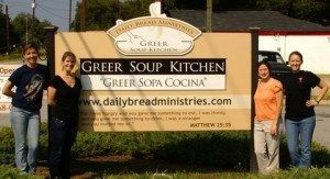 Daily Bread Ministries - Greer Soup Kitchen