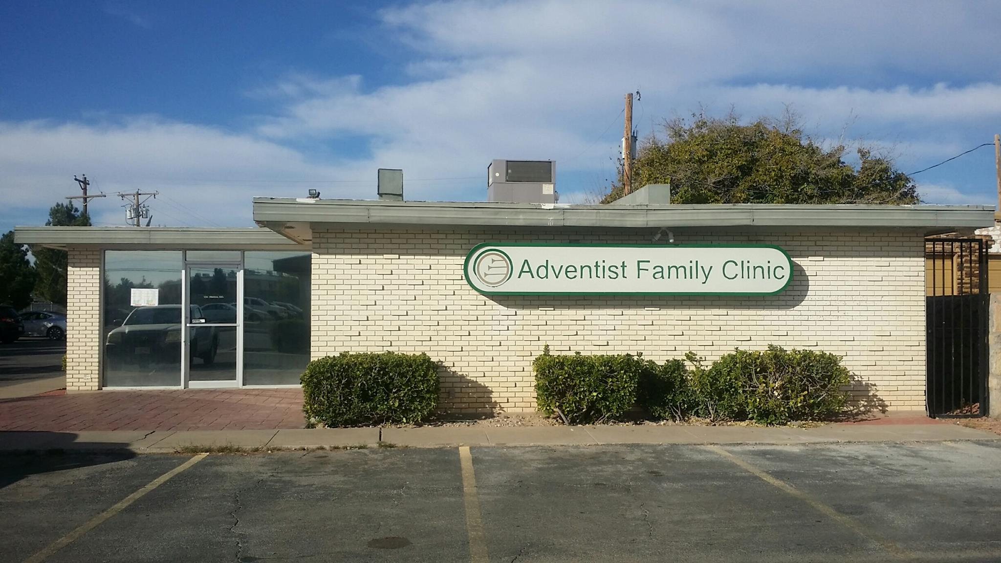 Adventist Family Clinic